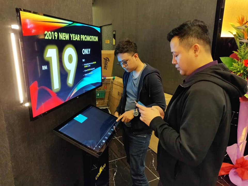 Interactive Kiosk For Cellora Boutique