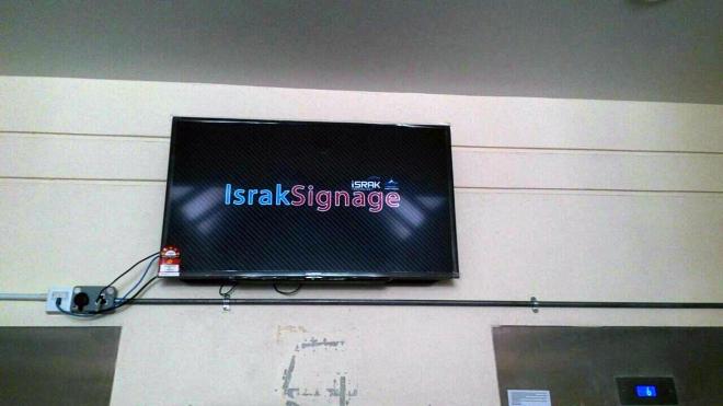 Uitm Puncak Alam Campus Digital Signage Self Hosted