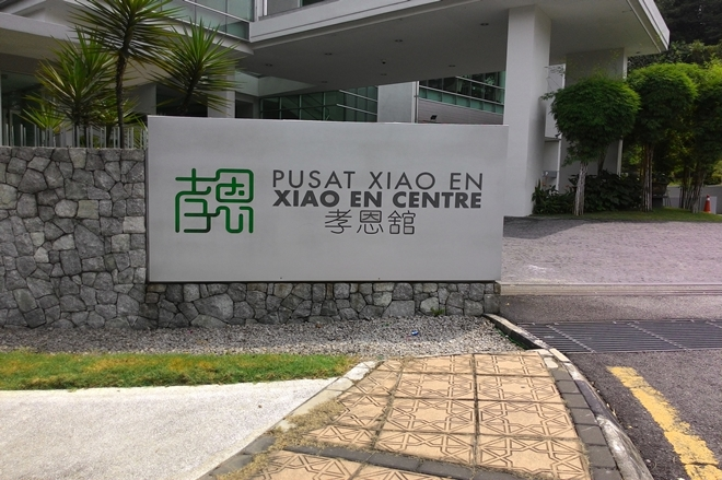 Digital Signage And Training At Xiao En Centre Kuala