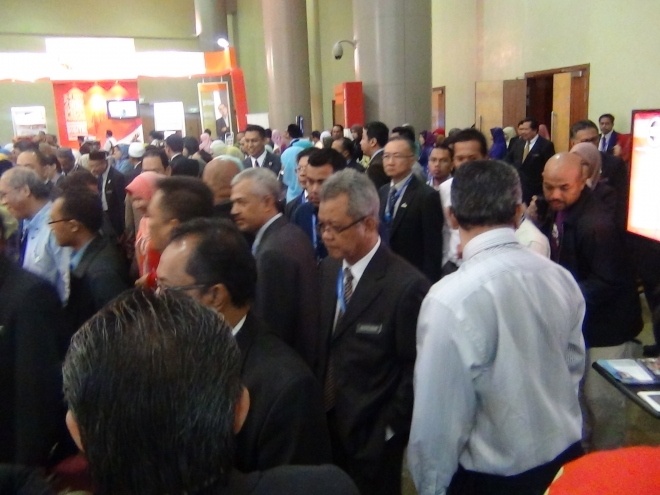 The National Digital Conference Ndc Exhibition At