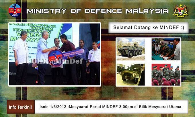digital_signage_layout_mindef.jpg